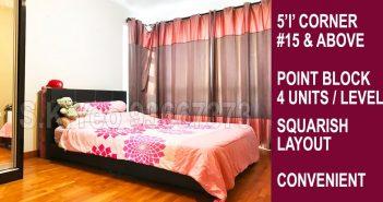 5'I' Punggol HDB For Sale – Blk 618B Punggol Drive by Property Agent S.K.Yeo ERA