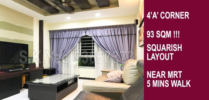 4'A' Punggol HDB For Sale – Blk 301B Punggol Central by Property Agent S.K.Yeo ERA