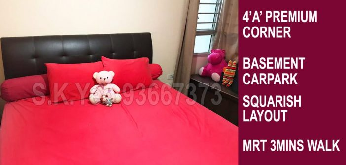 4'A' Sengkang HDB For Sale – Blk 273C Compassvale Link by Property Agent S.K.Yeo ERA