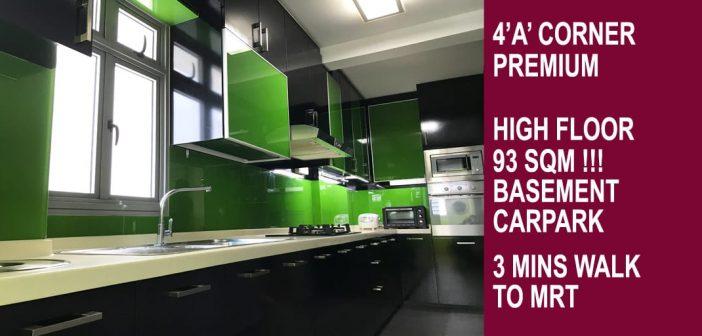 4'A' Punggol HDB For Sale – Blk 272B Punggol Walk by Property Agent S.K.Yeo ERA