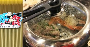 Steam Box 蒸好食@ Serangoon Garden