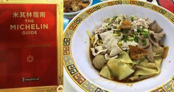 Hill Street Tai Hwa Pork Noodles – Michelin One Star 2016 & 2017
