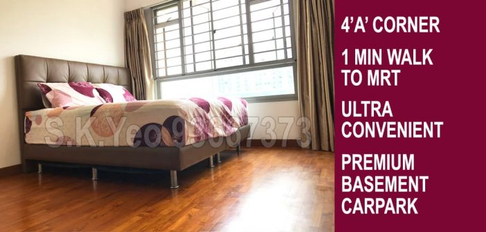 4'A' Punggol HDB For Sale – Blk 271C Punggol Walk by Property Agent S.K.Yeo ERA