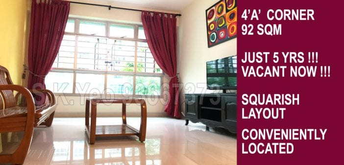 4'A' Punggol HDB For Sale – Blk 209A Punggol Place by Property Agent S.K.Yeo ERA
