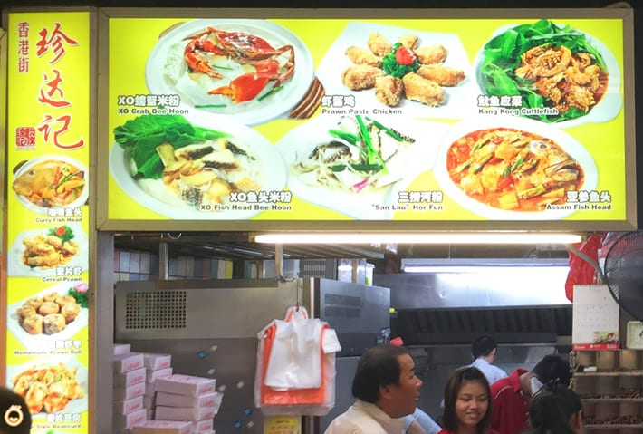 Sengkang Best Cze Cha / Zi Char - Zhen Da ji Hong Kong Street 香港街珍达记