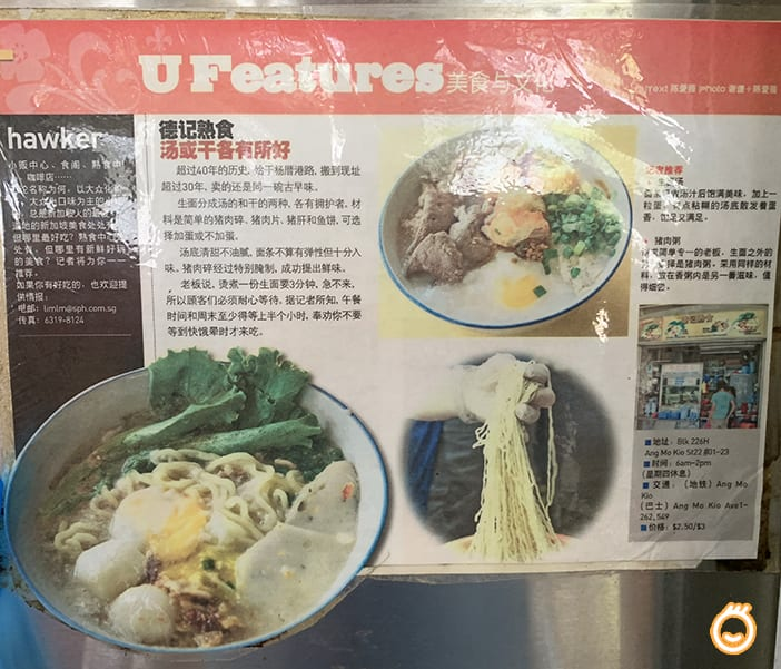 eat eat eat from sengkang punggol to hougang  ang mo kio