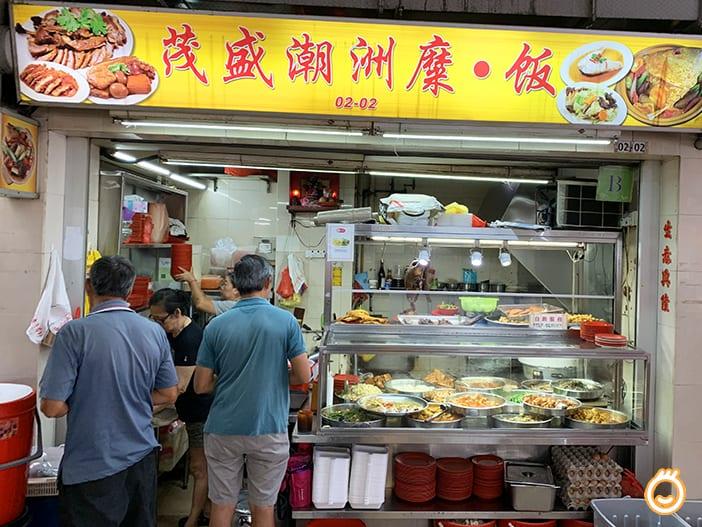 Mao Sheng Teochew Porridge 茂盛潮州粥飯 @ Lorong Ah Soo Hawker Centre, Hougang