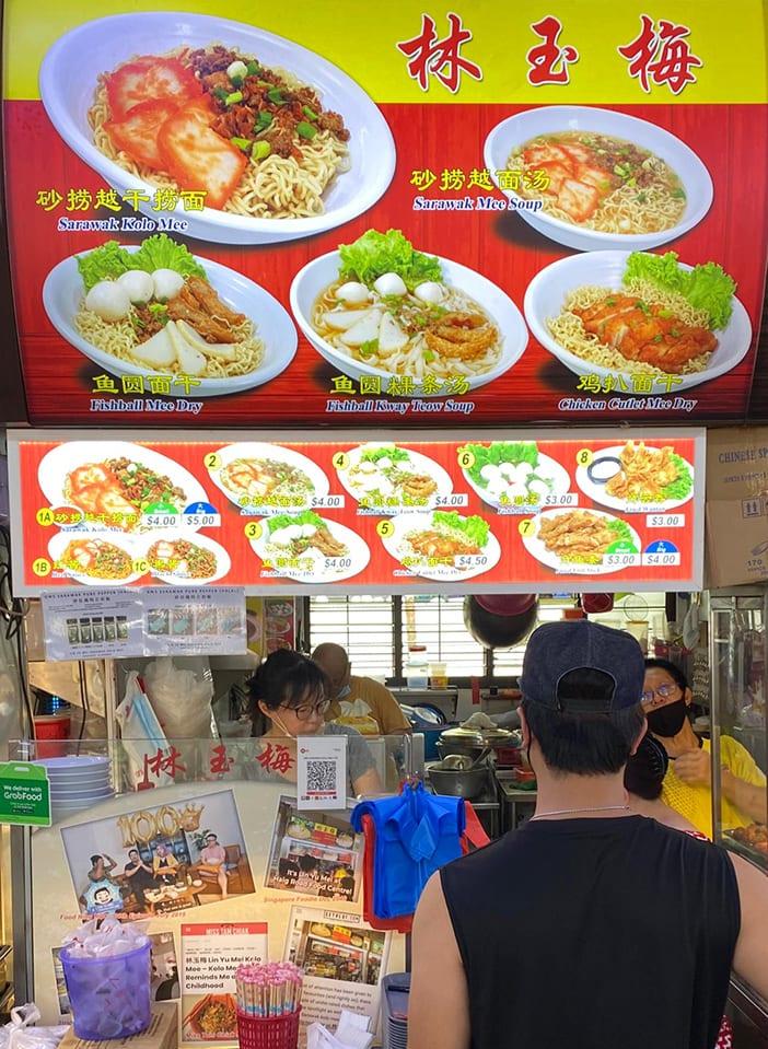 Sarawak Kolo Mee stall