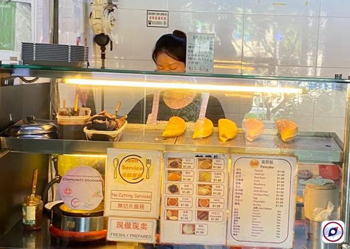 Punggol-Food-Sumang-312A-Pancakes