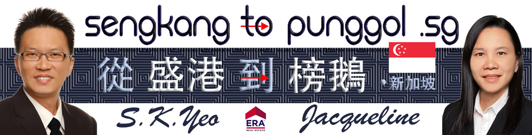 Sengkang To Punggol | by Real Estate Property Agent S.K.Yeo ERA | Residential HDB Condo Specialist