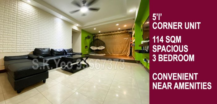 5'I' Sengkang HDB For Sale – Blk 403D Fernvale Lane by Property Agent S.K.Yeo ERA
