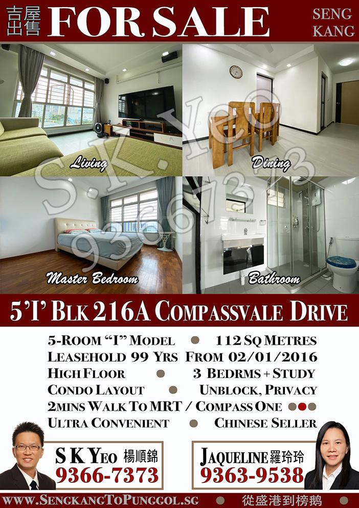 HDB-Sengkang-Compassvale-Dr-5i-216A-by-Property-Agent-S.K.Yeo-ERA