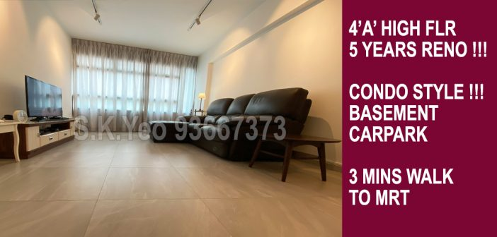 4'A' Sengkang HDB For Sale – Blk 273C Compassvale Link High Floor by Property Agent S.K.Yeo ERA