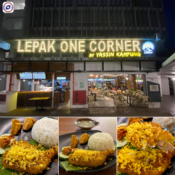 Sengkang-Lepak-one-corner-yassin-halal-food