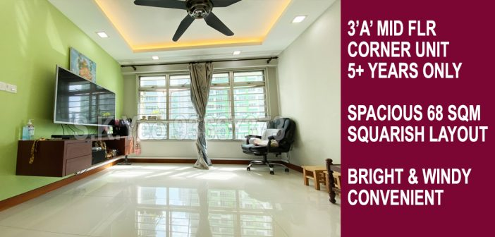 3'A' Sengkang HDB For Sale – Blk 467A Fernvale Link by Property Agent S.K.Yeo ERA