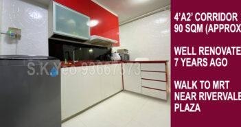 4'A2' Sengkang HDB For Sale – Blk 131 Rivervale Street by Property Agent S.K.Yeo ERA