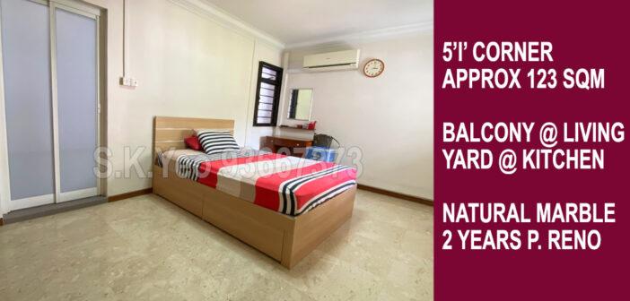 5'I' Sengkang HDB For Sale – Blk 206A Compassvale Lane by Property Agent S.K.Yeo ERA