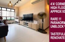 Featured-4A-472A-Fernvale-by-Property-Agent-S.K.Yeo-ERA