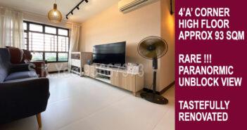 4'A' Sengkang HDB For Sale – Blk 472A Fernvale Street by Property Agent S.K.Yeo ERA