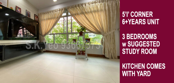 5'I' Sengkang HDB For Sale – Blk 332B Anchorvale Link by Property Agent S.K.Yeo ERA