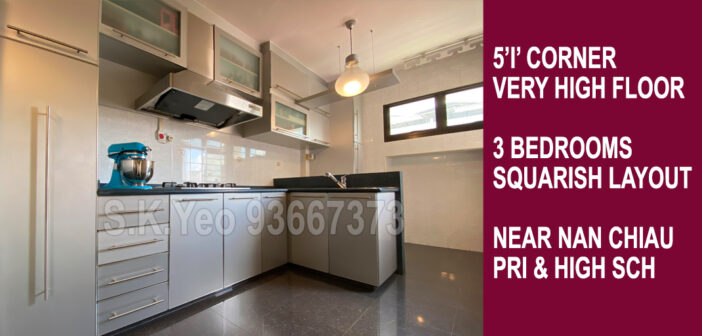 5'I' Sengkang HDB For Sale – Blk 305C Anchorvale Link by Property Agent S.K.Yeo ERA