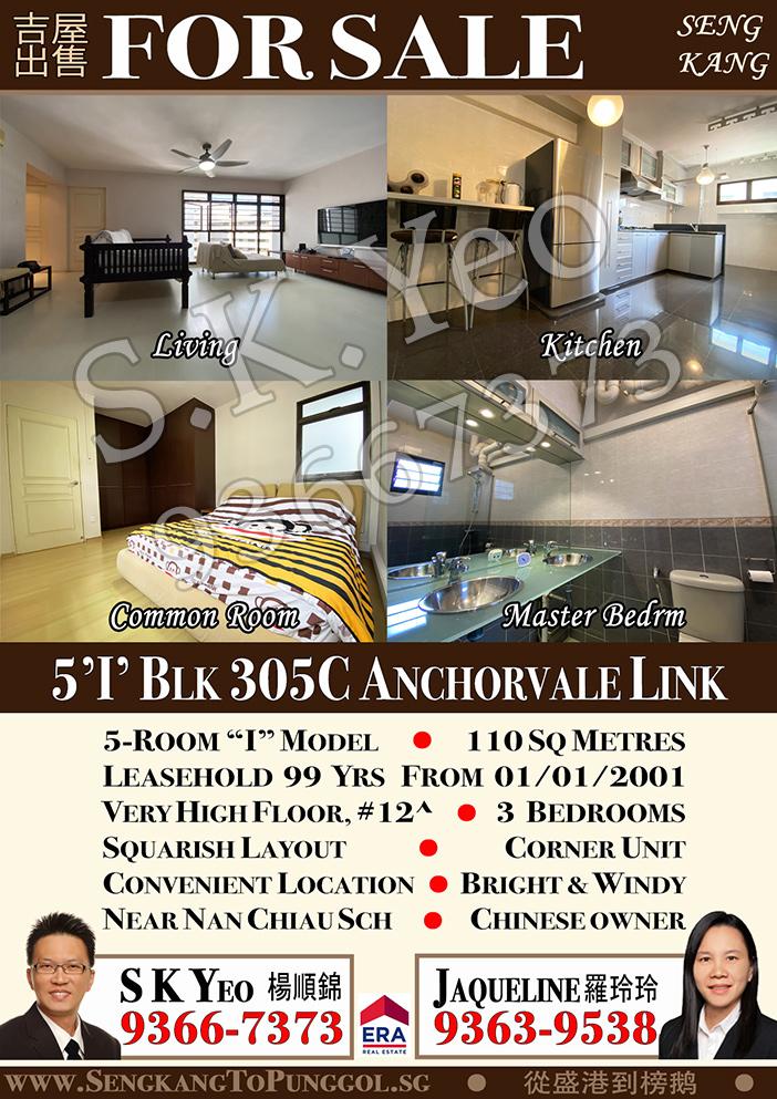 Sengkang-5i-305c-Anchorvale-by-Property-Agent-S.K.Yeo-ERA